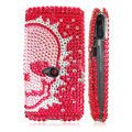 100% Brand New Fire Skull Crystal Bling Hard Plastic Case For Sony Ericsson Vivaz