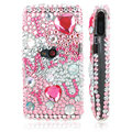100% Brand New Pink IMY Crystal Bling Hard Plastic Case For Sony Ericsson Vivaz