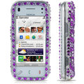 100% Brand New Purple Zebra 3D Crystal Bling Hard Plastic Case For Nokia Mini N97