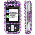 100% Brand New Purple Zebra 3D Crystal Bling Hard Plastic Case For LG KS360