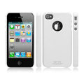 NEW 100% Ice cream Ultra-thin case for iphone 4 - white