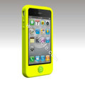 Brand New Smarties silicone case for iphone 4 - buff