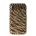 Brand New Zebra crystal bling case for Samsung i9000