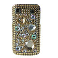Brand New Hearts 3D crystal case for Samsung i9000 - light yellow