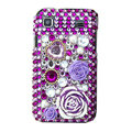 Brand New flowers bling crystal case for Samsung i9000 - purple