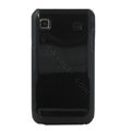 Brand New Ultra-thin paint case for Samsung i9000 - black