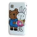 MeToo Cartoon Plastic Hard Case Cover For Samsung i9000 - White