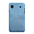 Mesh Hard Case Cover For Samsung i9000 - blue