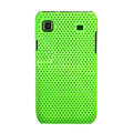 Mesh Hard Case Cover For Samsung i9000 - green