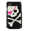 Skull bling crystal for Samsung i9003 case
