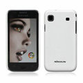 Super Scrub color covers for Samsung i9003 - white