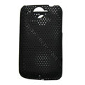 Mesh Hard Case For HTC G8 - black