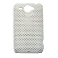 Mesh Hard Case For HTC G8 - white