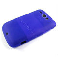 Silicone case for HTC G8 - deep blue