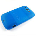 Silicone case for HTC G8 - light blue