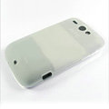Silicone case for HTC G8 - white