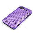 Mesh hard case For HTC G11 - purple
