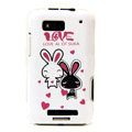 Love rabbit color covers for Motorola MB525 - white