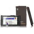 IMAK Ultra-thin color covers for Motorola XT702 - brown