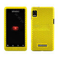 Mesh case for Motorola A955 - yellow