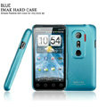 IMAK Ultra-thin matte color cases covers for HTC EVO 3D - Blue