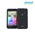 Jekod matte Skin cases covers for HTC EVO 3D - Black