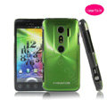 i-smartsim metal hard case for HTC EVO 3D - Green
