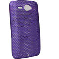 ECBOZ Slim Scrub Mesh Silicone Hard Cases Covers For HTC Chacha A810e G16 - Purple