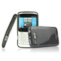 IMAK Ultra-thin Scrub Transparency cases covers for HTC Chacha A810e G16 - Black