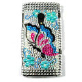 Bling Butterfly Crystals Hard Cases Covers For Sony Ericsson X10i - Blue