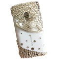 Bling Saturn Crystals Hard Cases Covers For Sony Ericsson X10i - White
