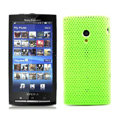 Slim Scrub Mesh Silicone Hard Cases Covers For Sony Ericsson X10i - Green