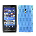 Slim Scrub Mesh Silicone Hard Cases Covers For Sony Ericsson X10i - Light blue
