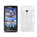 Slim Scrub Mesh Silicone Hard Cases Covers For Sony Ericsson X10i - White