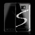 Dreamplus S-warovski Crystal Hard Cases Covers For Samsung i9100 GALAXY SII S2 - Black