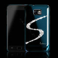 Dreamplus S-warovski Crystal Hard Cases Covers For Samsung i9100 GALAXY SII S2 - Blue