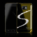 Dreamplus S-warovski Crystal Hard Cases Covers For Samsung i9100 GALAXY SII S2 - Gold