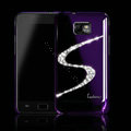 Dreamplus S-warovski Crystal Hard Cases Covers For Samsung i9100 GALAXY SII S2 - Purple