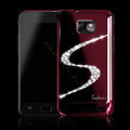 Dreamplus S-warovski Crystal Hard Cases Covers For Samsung i9100 GALAXY SII S2 - Red