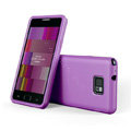 SGP Scrub Silicone Cases Covers For Samsung i9100 GALAXY SII S2 - Purple