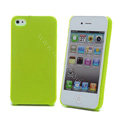 Ultrathin Color Covers Hard Back Cases for iPhone 4G - Green
