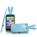 Imak Rabbit covers Bunny cases for HTC Desire S G12 S510e - Blue (High transparent screen protector+Sucker)