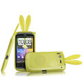 Imak Rabbit covers Bunny cases for HTC Desire S G12 S510e - Yellow (High transparent screen protector+Sucker)