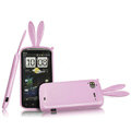 Imak Rabbit covers Bunny cases for HTC Pyramid Sensation 4G G14 Z710e - Pink (High transparent screen protector+Sucker)