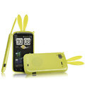 Imak Rabbit covers Bunny cases for HTC Pyramid Sensation 4G G14 Z710e - Yellow (High transparent screen protector+Sucker)