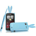 Imak Rabbit covers Bunny cases for HTC Sensation XE Z715e G18 - Blue (High transparent screen protector+Sucker)