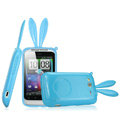 Imak Rabbit covers Bunny cases for HTC Wildfire S A510e G13 - Blue (High transparent screen protector+Sucker)