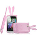 Imak Rabbit covers Bunny cases for HTC Wildfire S A510e G13 - Pink (High transparent screen protector+Sucker)