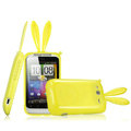 Imak Rabbit covers Bunny cases for HTC Wildfire S A510e G13 - Yellow (High transparent screen protector+Sucker)