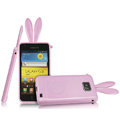 Imak Rabbit covers Bunny cases for Samsung i9100 i9188 Galasy S II S2 - Pink (High transparent screen protector+Sucker)